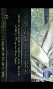 AlQuran Video