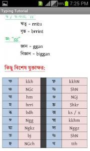 Text Bangla