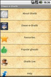 Diwan-e-Ghalib