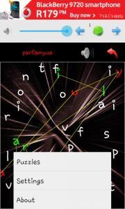 Spelling Puzzle