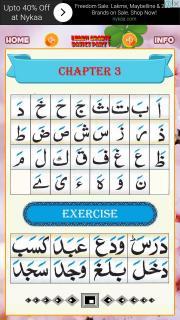 Learn arabic basics part 1