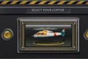 Copter Escape