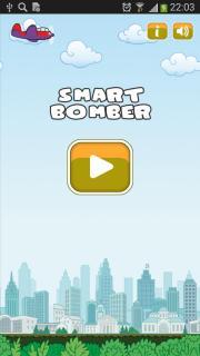 Smart bomber