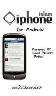 IphoneIslam