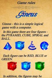 Gineus