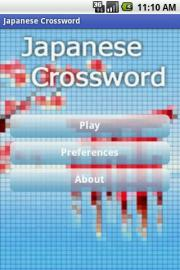 Japanese Crossword