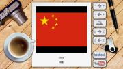Chinese Smp Picture Dictionary