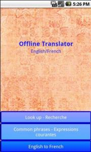 English/French Offline Translator