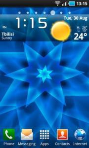 Blue Swirling Star