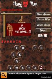 HangMan_Game