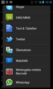 Nandroid Browser