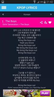 Ambrosia KPop Lyrics