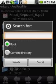 AndRootFile