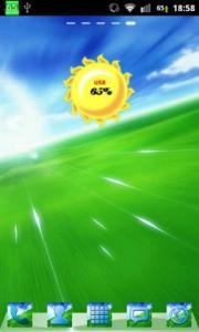 Sun Battery