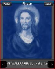 ChristianWP خلفيات مسيحية قوية