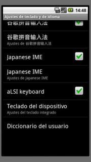 aLSI keyboard