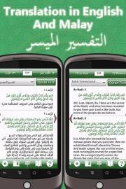 Quran Hakeem
