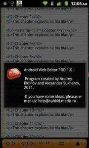 Android Web Editor Lite