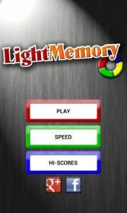 lightMemory