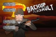 Backup Assault