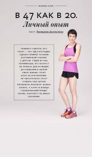 Run Magazine Production