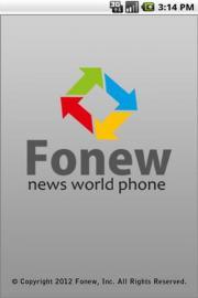 Fonew