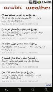 arabic weather