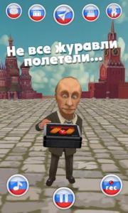 Talking Putin