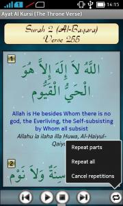 Ayat Al Kursi (The Throne Verse)