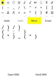 Draw SMS