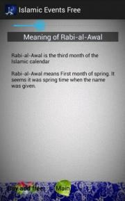 Islamic Events