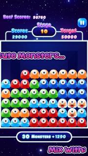 Pop Monster