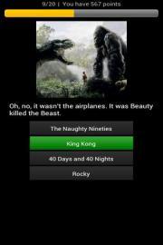 Popular Movie Quotes Trivia