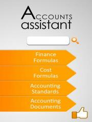 AccountsAssistant