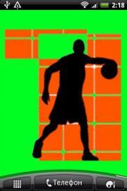 ILoveBasketball