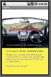 Drive Game