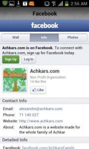 Achkars