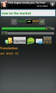 Fast Translator