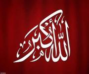 Islam WallPaper خلفيات أسلامية