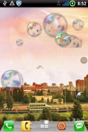 BubbleOnScreen