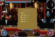 斩妖伏魔录3