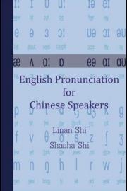 English Pronunciation for Chinese Speakers