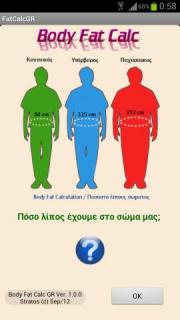Body Fat Calc GR