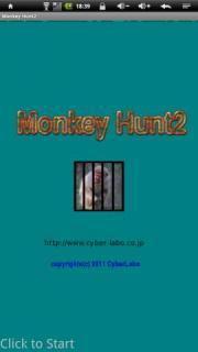 Monkey Hunt2