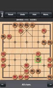 ChineseChess