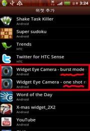 Camera Widget
