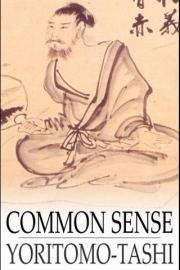 Common Sense: How to Exercise It