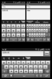 neoStylo5 Korean Keyboard Beta