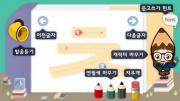 한글공부 Step1