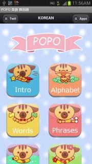 POPO Korean Japanese